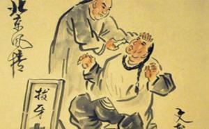 yaponskiy stomatolog