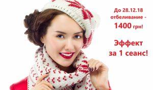 новость_1400 грн_фото